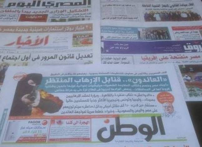 Roundup of Egypt's press headlines on Feb. 23, 2017
