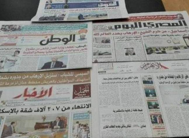 Roundup of Egypt's press headlines on Feb. 28, 2017