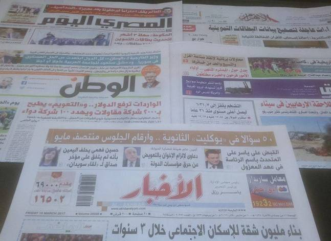 Roundup of Egypt's press headlines on March 10, 2017