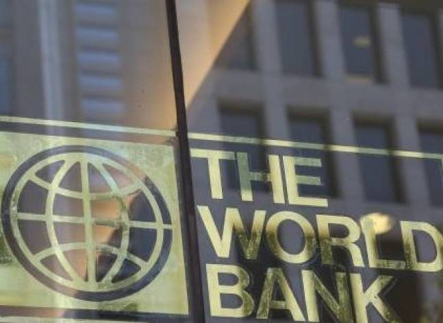 Egypt says receives first $1 billion tranche of World Bank loan