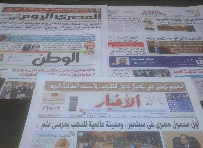 Roundup of Egypt's press headlines on March 6, 2017