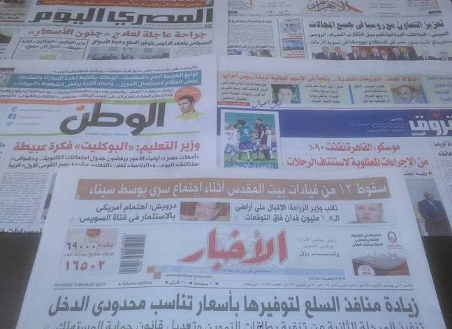 Roundup of Egypt's press headlines on March 5, 2017