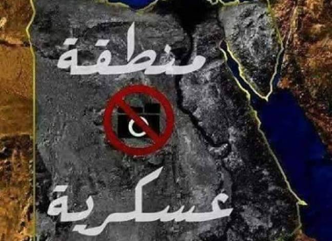 Egypt should probe assaults on journalists, not silence press – watchdog