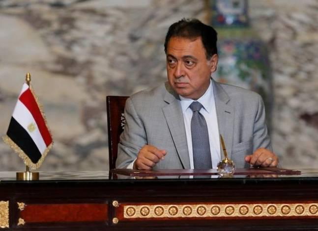 Egypt busts organ trading racket, arrests 45 people