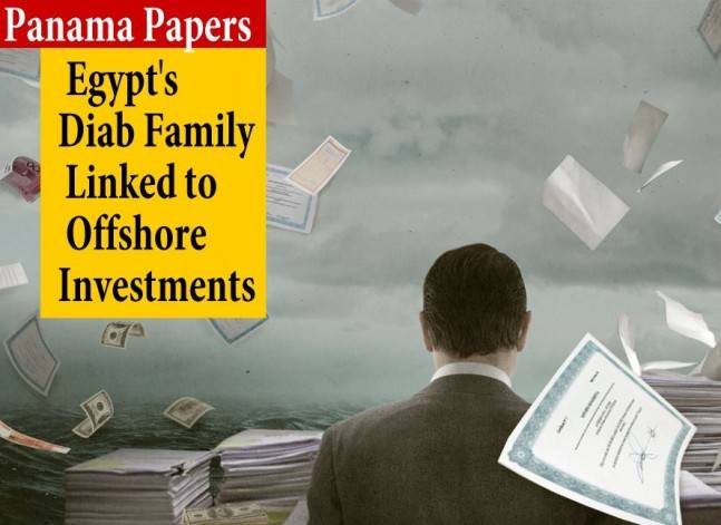 Leaked files expose how Diab used offshore firms in oil deals with govt