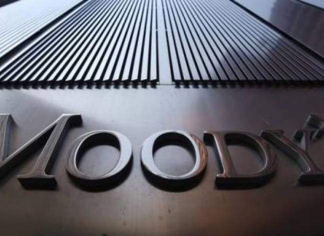 Moody's expects higher budget deficit despite introduction of VAT