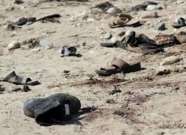 Egypt condemns blast targeting Yemeni soldiers