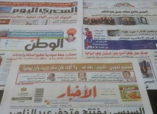 Roundup of Egypt's press headlines on Sept. 29, 2016