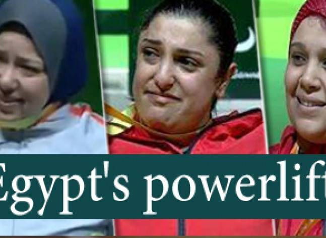 Egypt's female powerlifters (Interactive file)