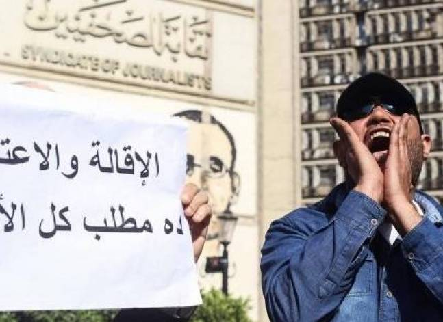Egypt court says has no jurisdiction over sequestration of press syndicate
