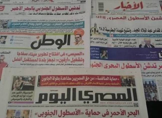 Roundup of Egypt's press headlines on Jan. 6, 2017