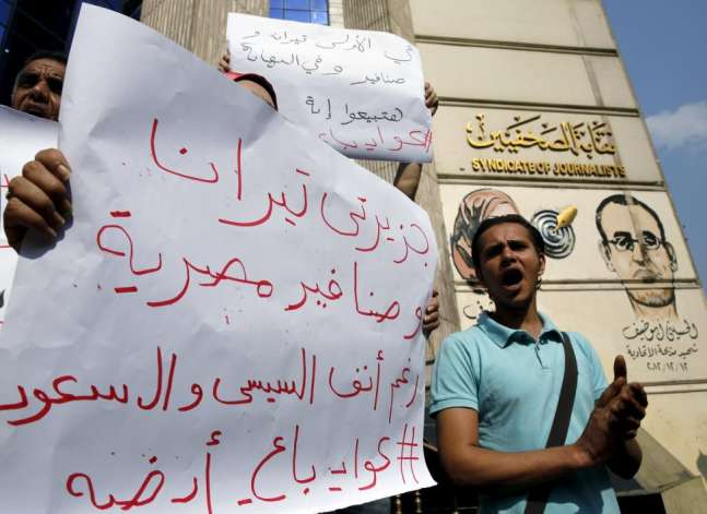 Security forces arrest journalist, ban others from reaching press syndicate