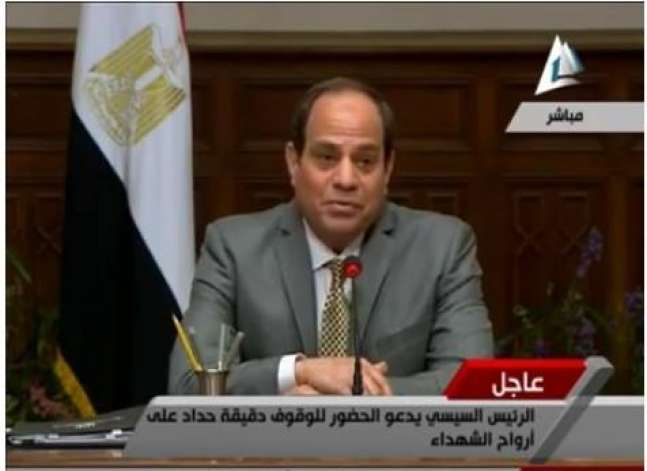 Sisi defends handover of disputed islands, criticizes media role in Regeni case