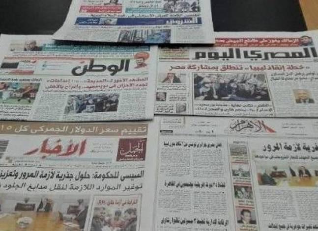 Roundup of Egypt's press headlines on Feb. 21, 2017