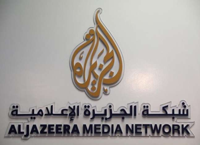Update: Egypt's prosecution orders detention of Al Jazeera producer for 15 days