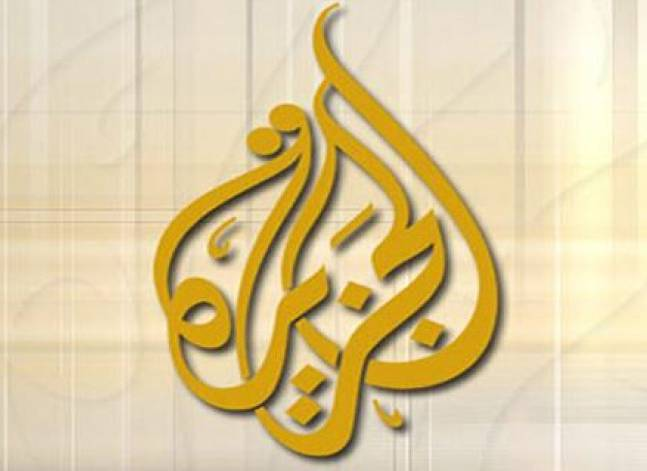 Interior ministry accuses Al Jazeera producer of fabricating news about Egypt