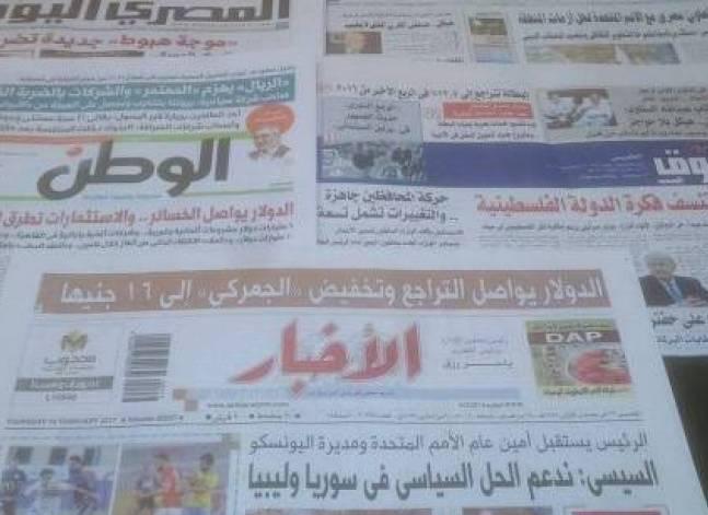 Roundup of Egypt's press headlines on Feb. 16, 2017