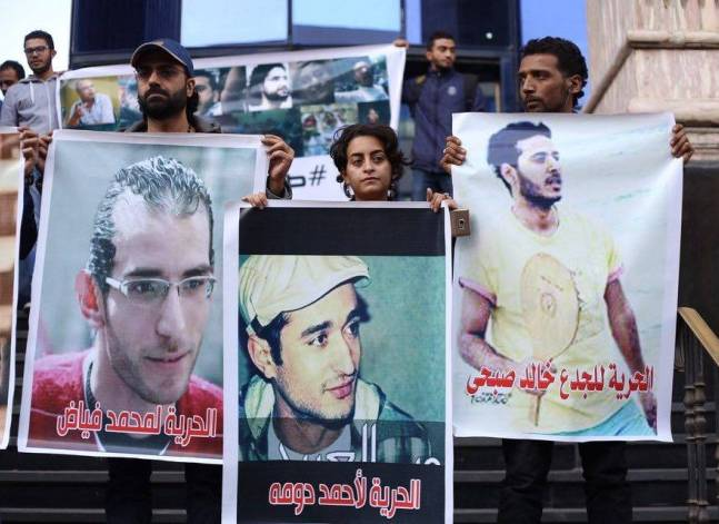 Protest to demand release of political detainees