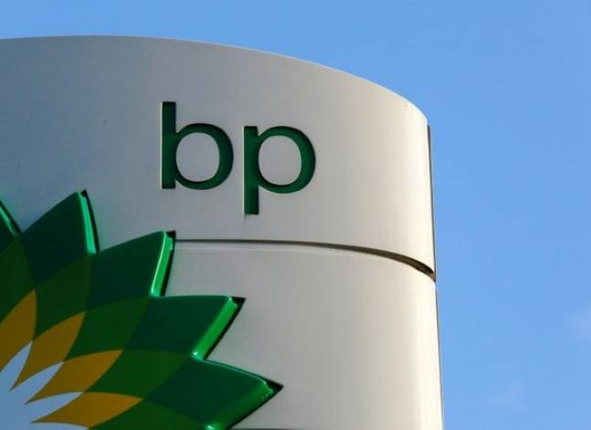 BP buys stake in Eni's giant Zohr gas field offshore Egypt