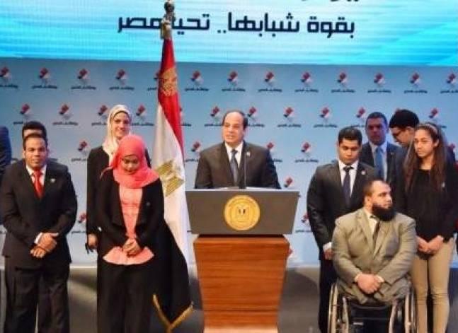 Egypt retreats 52 spots in Global Youth Development index