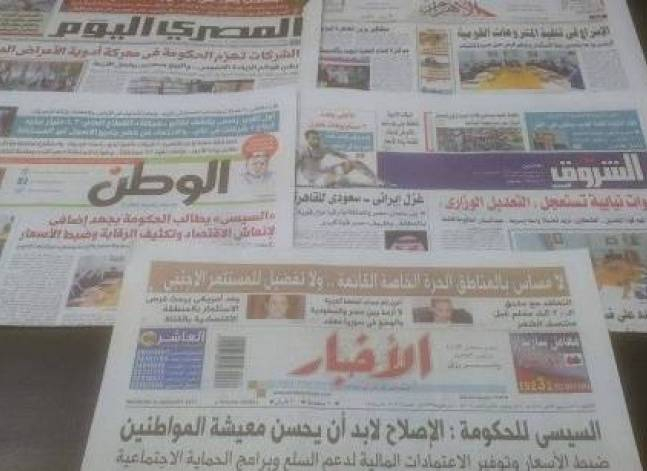 Roundup of Egypt's press headlines on Jan. 9, 2017