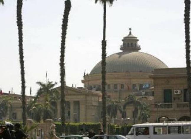 Cairo University removes religious identity field from official documents