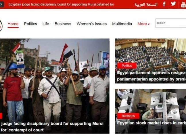 Aswat Masriya launches its new website on Monday