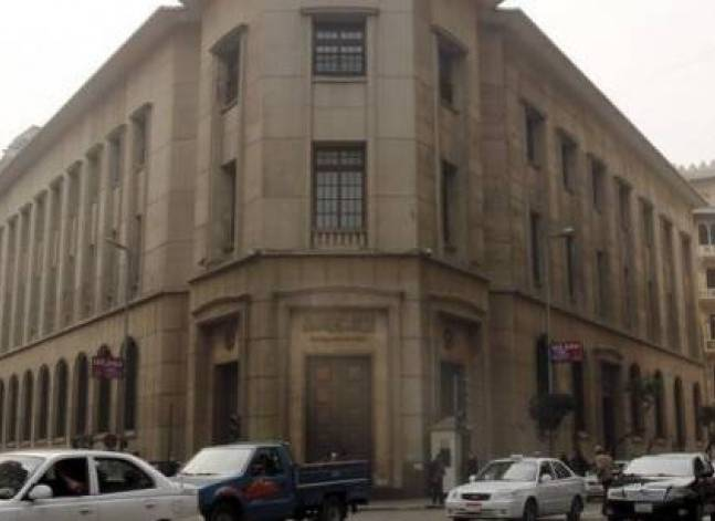 Egypt central bank leaves key interest rates unchanged