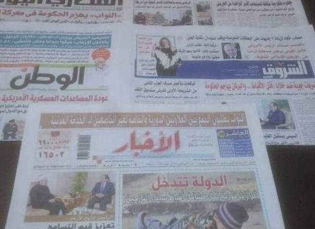 Roundup of Egypt's press headlines on Feb. 27, 2017