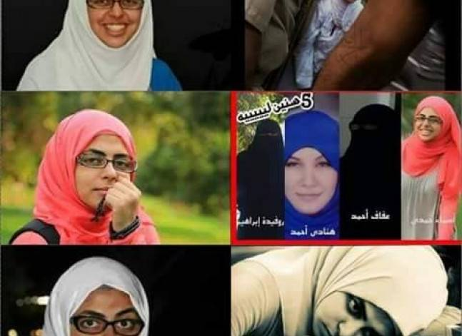 Egypt's highest court cancels 5-year prison sentence for 5 female students
