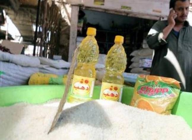 Egypt to raise sugar, cooking oil prices at subsidised outlets