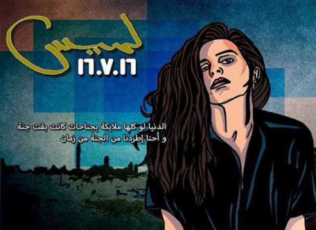 Founder of first Egyptian superheroine shares behind the scenes secrets
