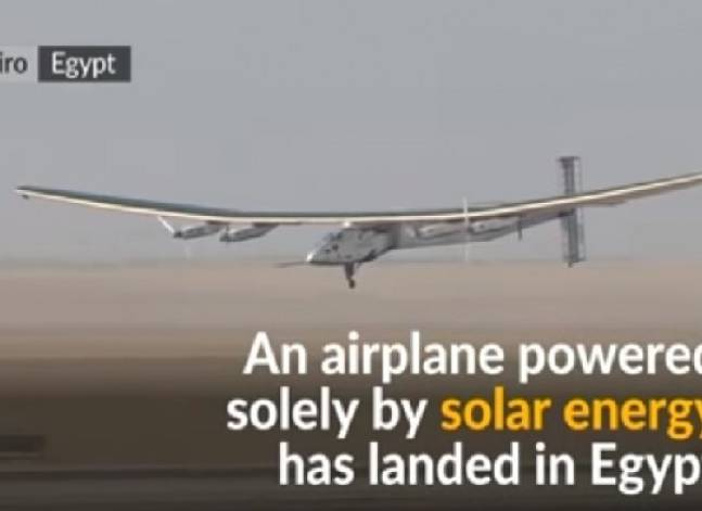 Solar plane lands in Egypt on penultimate leg of world tour