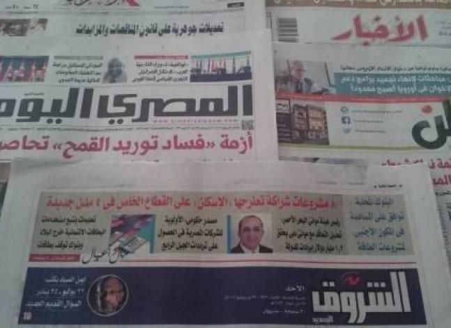 Roundup of Egypt's press headlines on Jul. 24, 2016