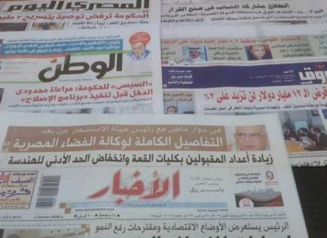 Roundup of Egypt's press headlines on Jul. 31, 2016
