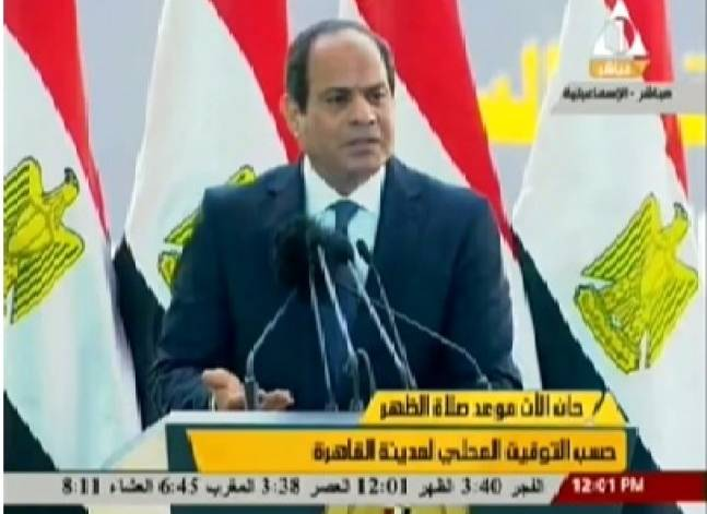 Sisi says raising doubts about state's achievements targets Egyptians' will