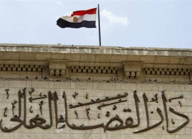 Egypt refers 116 defendants to military prosecution over affiliation with ISIS