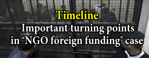 Timeline: Turning points in 'NGO foreign funding case'
