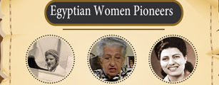 Egyptian women pioneers