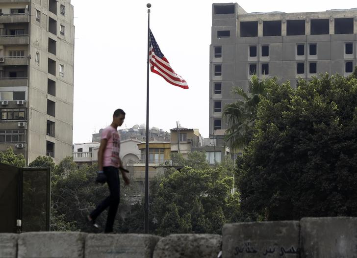 U.S. embassy to Cairo says it does not support certain group