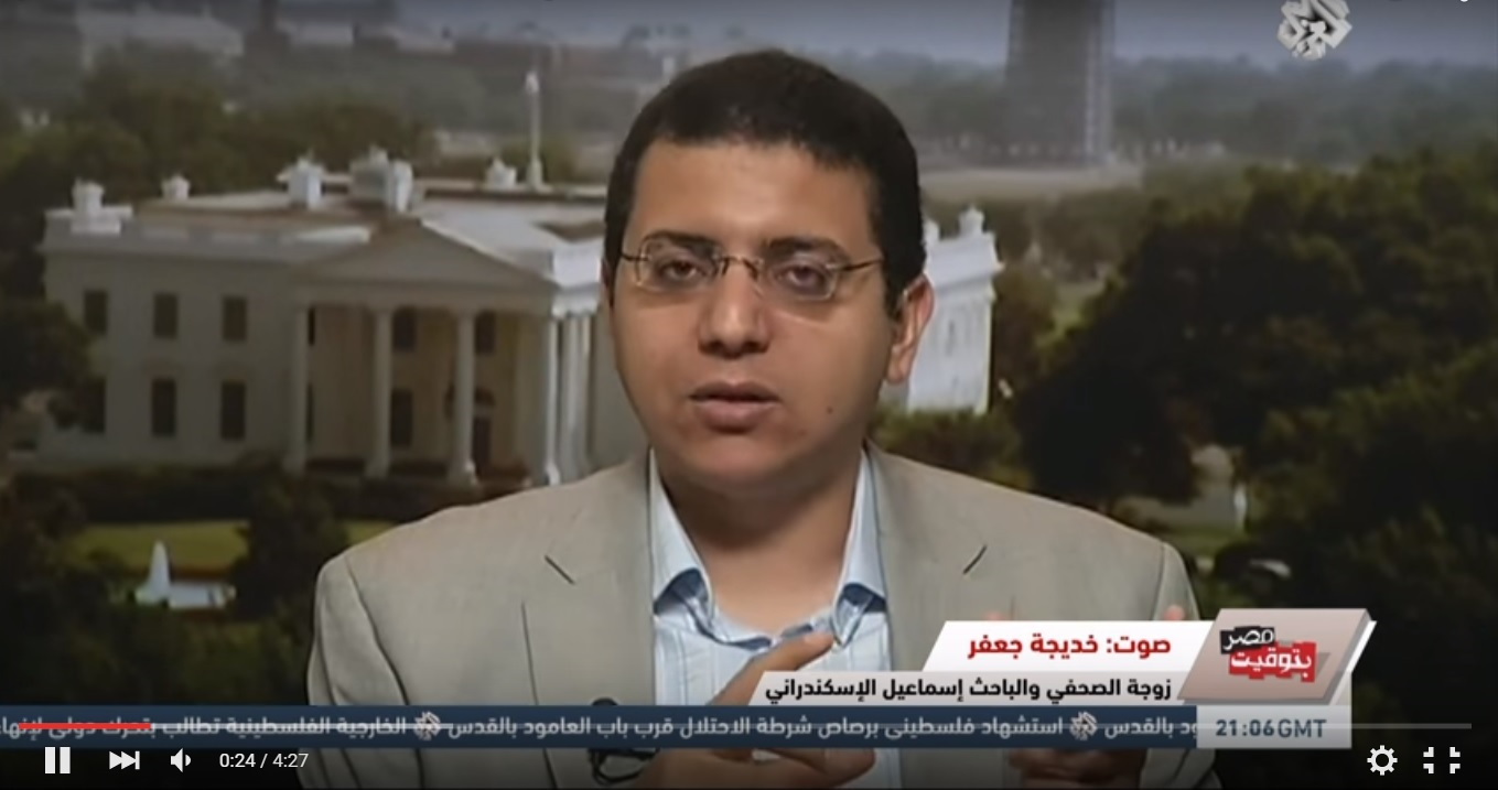 CPJ, HRW urge Egyptian journalist Alexandrani's release