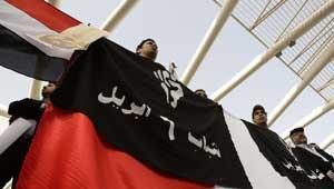 April 6 Democratic Front calls for Egypt runoff boycott