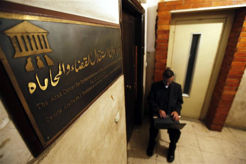 NGOs come under investigation by Egyptian authorities