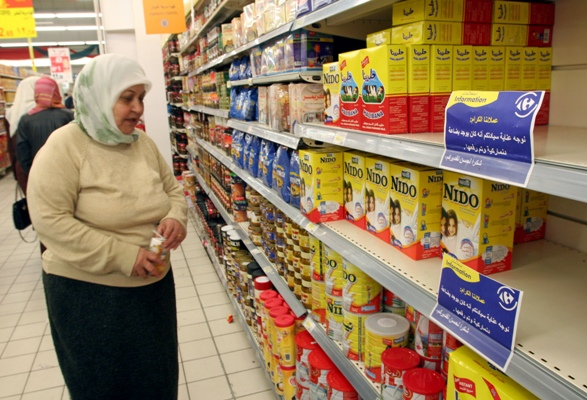 Court lifts ban on Brotherhood-affiliated supermarket chain