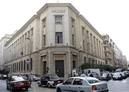 Egypt offers banks $75 mln at maiden foreign currency auction