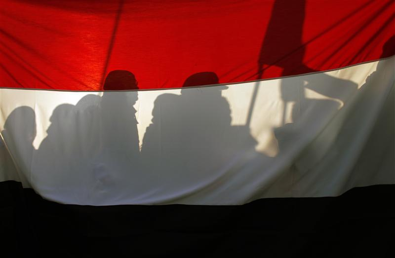 Voting abroad starts in Egypt constitutional referendum