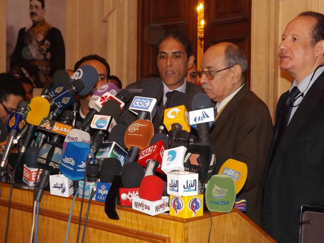 Egypt opposition reaffirms stance on national dialogue