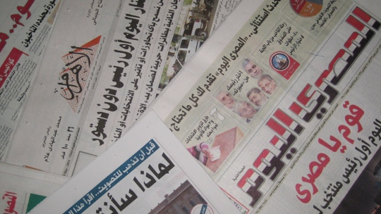 Press council appoints editors of state-owned newspapers
