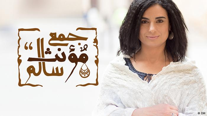 99 pct possibility acclaimed presenter Reem Maguid's show suspended on ONTV - channel head