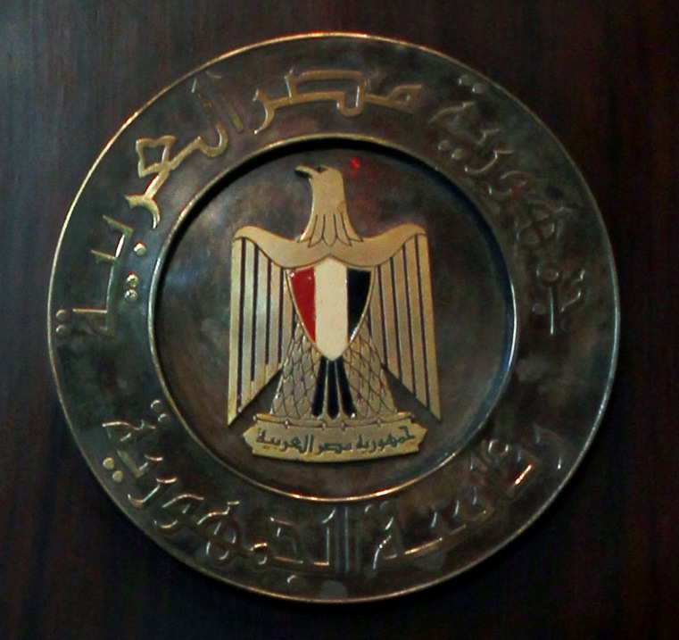 Egypt draft constitution limits presidential terms